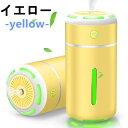 加湿器 卓上 オフィス 静音 アロマ加湿器 ペットボトル 超音波加湿器 小型 除菌 連続加湿10時間 7色LEDランプ 気化式 …