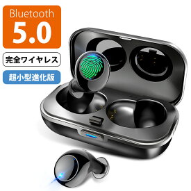【数量限定4260→2380】 ワイヤレスイヤホン Bluetooth5.0 Bluetooth イヤホン ブルートゥースイヤホン コンパクト 軽量 高音質ノイズキャンセリング&AAC対応 IPX6防水 自動ペアリング Bluetooth イヤホン 自動ON/OFF タッチ式 iPhone/Android適用