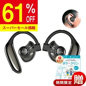 【61%OFF】 ブルートゥース ワイヤレスイホン 耳かけ式 Bluetooth イヤホン 高音質 ヘッドセット スポーツ 防水防汗 イヤホン 片耳 両耳とも対応 自動ペアリング ランニング 通話可 ハンズフリー マイク内蔵 イヤーフック コンパクト