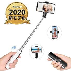 自撮り棒 iphone Android 対応 bluetooth 無線 スマホ セルカ棒 小型 コンパクト 軽量 リモコン付き じどり棒 ワイヤレス 自撮り 棒 じどり カメラ対応 プレゼント