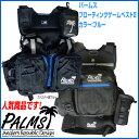 パームス フローティング ゲームベスト2 アングラーズリパブリック ライフベスト ゲームベスト 救命胴衣 カラー:ブルー フリーサイズ 浮力/7.5kg