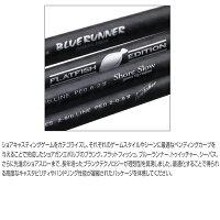 パームスショアガンエボルブSFSGS-103H+・BLブルーランナーモデル
