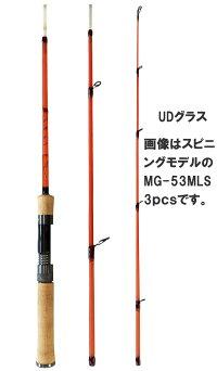 エムアイレ正影グラスMG-53MLS3pcsチタンフレームT2-トルザイトリングガイドスピニングモデル3ピースUDグラス使用ブランクカラー:マットCオレンジ