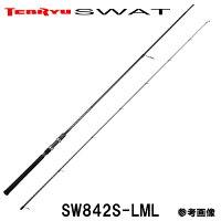 テンリュウシーバスロッドスワットSW842S-LMLスピニング2ピース