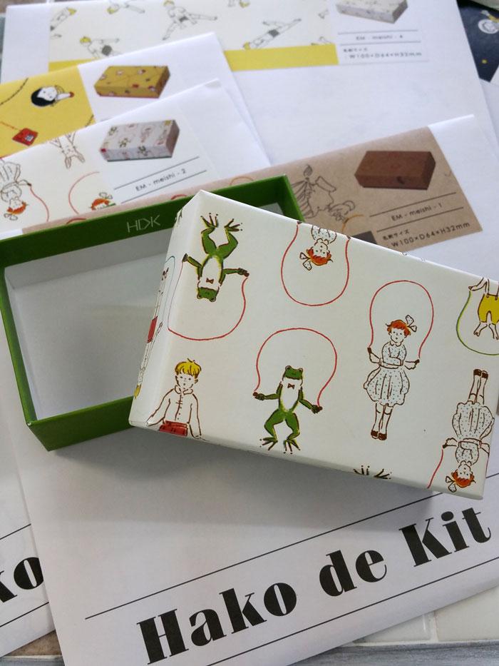 【ますこえり】ハコデキット 名刺サイズ  可愛い小箱が作れるキット