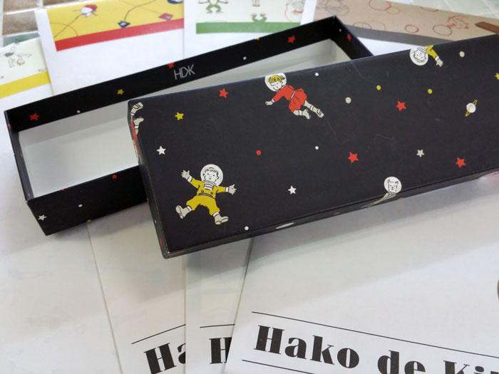 【ますこえり】ハコデキット ペンケースサイズ  可愛い小箱が作れるキット