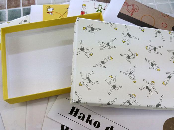 【ますこえり】ハコデキット ポストカードサイズ  可愛い小箱が作れるキット