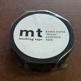 【mtカモ井加工紙】マスキングテープ 1Pマットブラック 黒