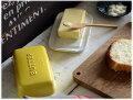 いつもの食卓を特別なものに。陶器製バターケースのおすすめは?