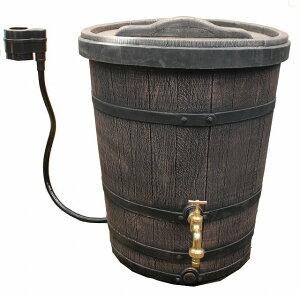 ルーク130 【雨水タンク】【雨水利用タンク】