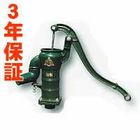 手押しポンプ T32U 【プラ玉仕様】【井戸ポンプ】【打込式】