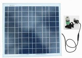 小型ソーラーポンプセット 20W 入手しやすい内径12ミリから15ミリのホースに簡単に接続・ホーセンド・ネジ口金付