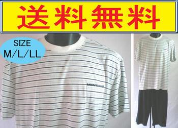 【送料無料】M/L/LLサイズ薄手のニット生地(Tシャツ生地)七分丈パンツ紳士半袖パジャマMEN'S CLUB パジャマ メンズ 半袖大きいサイズも♪