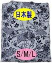 【送料無料】★日本製★ガーゼねまき婦人S/M/Lサイズ綿100%ガーゼネマキ(前開き)国産ガーゼ寝巻きレディースガーゼ寝巻着