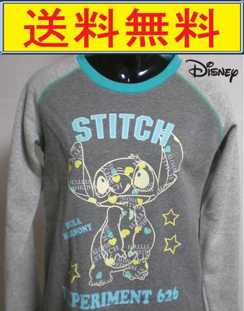 【送料無料】ディズニー スティッチ裏起毛生地で冬でもポカポカ♪上着はラグラン袖でゆったり快適♪M・Lサイズdisney冬用婦人パジャマ(レディースパジャマ)Disney暖かいナイトウェア レディース
