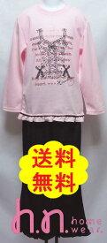【送料無料】ヒロミチ ナカノ 上着の裾とパンツの裾はフリル風のデザインで可愛いです長袖子供パジャマ130/140/150/160センチhiromichi nakanoパジャマ キッズ