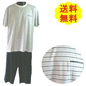 【送料無料】M/L/LLサイズ薄手のニット生地(Tシャツ生地)涼しい七分丈パンツ紳士半袖パジャマMEN'S CLUB パジャマ メンズ 半袖大きいサイズ