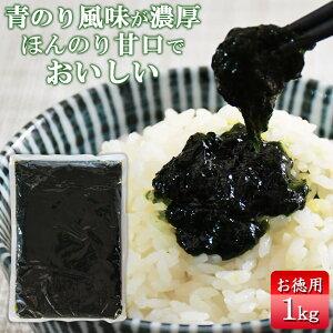 【業務用】 三角屋水産 青のり佃煮 1kg 国産