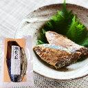 西伊豆 カネサ鰹節商店 潮かつお半身 600g しおかつお 塩 しお 潮 鰹 カツオ かつお