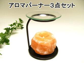 有芳香燃烧器3分安排石盐蜡烛持有人,耐高温玻璃蒸发盘的芳香暖水瓶