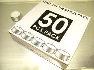 キャンドル ろうそく ティーライト 50個入り 植物性原料(パームオイル)50%配合カメヤマ