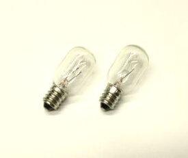 岩塩ランプ 【ソルトランプ】用 E-12 電球 5W−20W 2個セット(ナツメ球ミシン球)