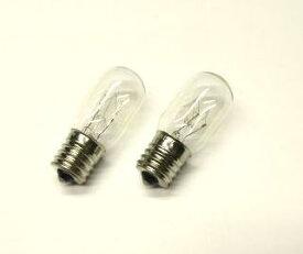 岩塩ランプ 【ソルトランプ】用 E-17 電球 15W 2個セット(ナツメ球ミシン球)
