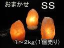 おまかせ岩塩ランプ 【 ソルトランプ 】SSサイズ【台座:天然石】 1個売り(ヒマラヤ岩塩仕様) 電気用品安全法 認証P…