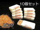 塩分 ミネラル 補給ヒマラヤ岩塩 ピンク約20g入り【10個セット】 【しおまる】【 塩 熱中症 対策 予防 岩塩 】小型軽…