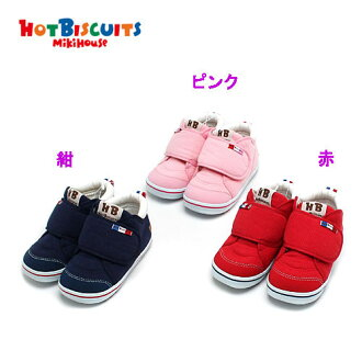 Second baby shoes 14-15cm of the Miki house mikihouse ホットビスケッツ hot biscuits tuck picket material