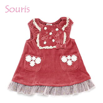 Sioux Lee Souris 2018 fall and winter cotton velour JSK body pink 80-100cm 186551 286551
