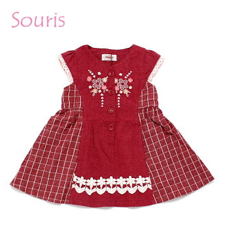 Sioux Lee Souris 2018 denim lattice JSK red 90-120cm 185554 284554 children's clothes in the fall and winter