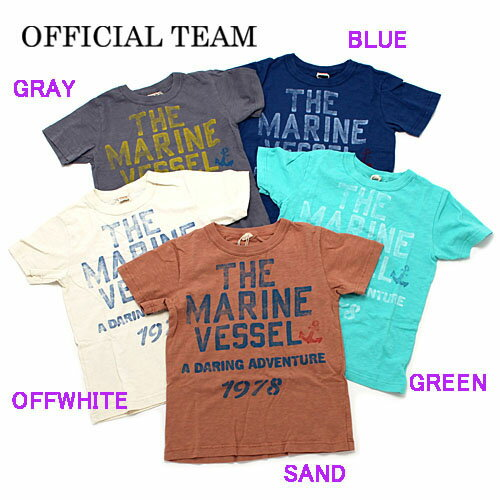 30%OFF セール SALE オフィシャルチーム OFFICIAL TEAM 2018春夏 THE MARINE T-SHIRTS OFF WHITE・BLUE・GREEN・SAND・GRAY 150-M(MENS) 118004a