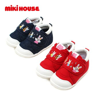 It is shoes shoes music ♪ second べ B shoes 13.5-16cm extreme popularity together mikihouse Miki house ☆ うさこと