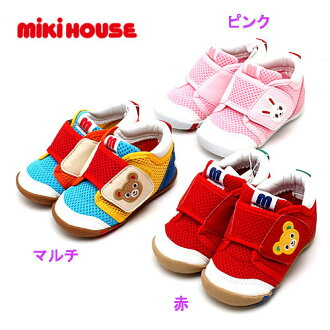 Miki house mikihouse Putsch & うさこ ☆ double raschel first baby shoes 12-13.5cm shoes shoes