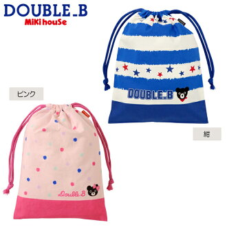 mikihouse Miki house DOUBLE B double B horizontal stripe & dot pattern ★ drawstring purse bag (more than tax-included 10,000 yen)