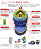 Sporty second baby shoes 13-15cm shoes shoes of the mikihouse Miki house mesh material