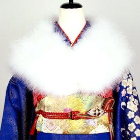 振袖 ショール マラボー 着物 浴衣 着付け小物 和装 フェザーショール ファーショール 成人式 白 s0