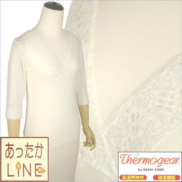 あったかLINE 肌襦袢 M・Lサイズ 着物 浴衣 着付け小物 和装 暖かい ネル裏 フリース 肌着 下着