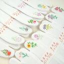 足袋 誕生花 刺繍足袋 フリーサイズ 22.5〜24.5cm 着物 浴衣 着付け小物 和装 女性用 レディース 白