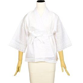 絽 バチ衿 レース 半襦袢 着物 浴衣 着付け小物 和装 肌着 下着 夏用 涼しい