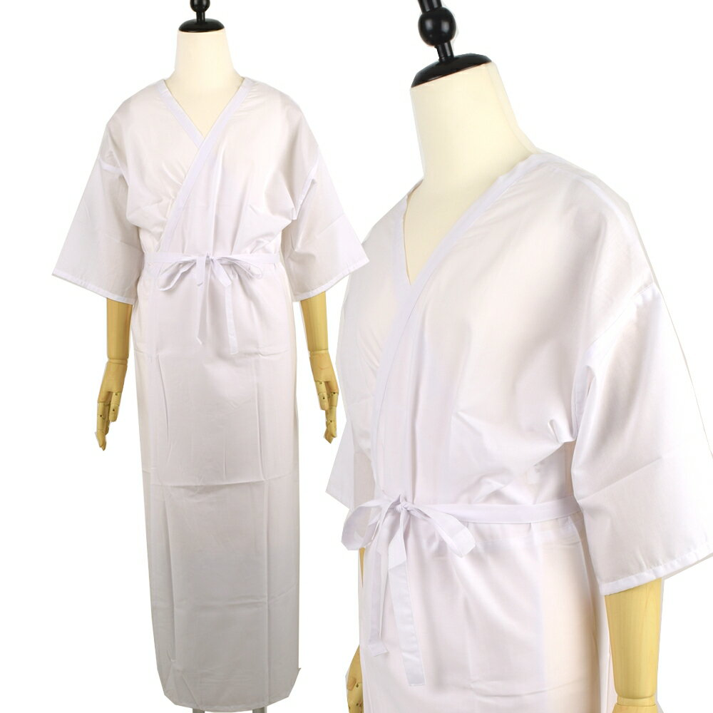 肌襦袢 着物スリップ 4サイズ 着物 浴衣 着付け小物 和装 肌着 下着