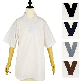 Tシャツ 半襦袢 半袖 着物 浴衣 着付け小物 和装 肌着 下着 男性用 メンズ