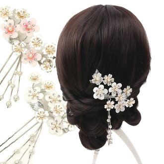 9506 Yen Pearl sway in the reviews mentioned on cherry Quinceanera wedding ornament graduation parties party Shichi black tomesode color tomesode houmongi kimono kimono hair accessories flower bookmark formal hakama furisode dress
