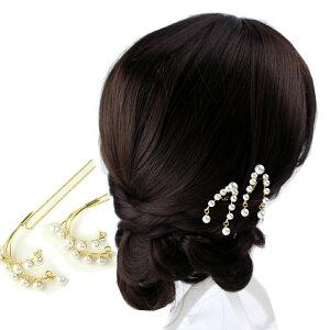 髪飾り 黒留袖 結婚式 成人式 振袖 和装 Uピン パール 髪飾り ゴールド 2個セット 袴 卒業式 着物 入学式 ヘアアクセサリー ウェディング 前撮り パーティー 花しおり ゴールド s0
