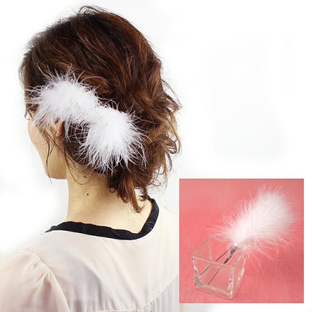 髪飾り ファーUピン 成人式 結婚式 浴衣 振袖用 花 袴 七五三 和装 着物 卒業式 ヘアアクセサリー 三歳 七歳 白