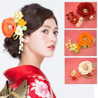 Rose knobs crafted ornament Quinceanera wedding yukata kimono for Hana hakama kabukichō kimono