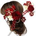 成人式 結婚式 つまみ細工髪飾り 梅・マム 赤 浴衣 振袖用 花 袴 七五三 和装 着物 卒業式 ヘアアクセサリー ウェディ…