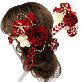 髪飾り 浴衣 成人式 結婚式 和装 つまみ細工髪飾り 梅 マム 赤 振袖用 花 袴 七五三 着物 卒業式 ヘアアクセサリー ウェディング 前撮り パーティー 赤