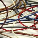 木馬 丸紐ワックスコード 約1mm 75メートル巻 服飾 手芸 MOKUBA